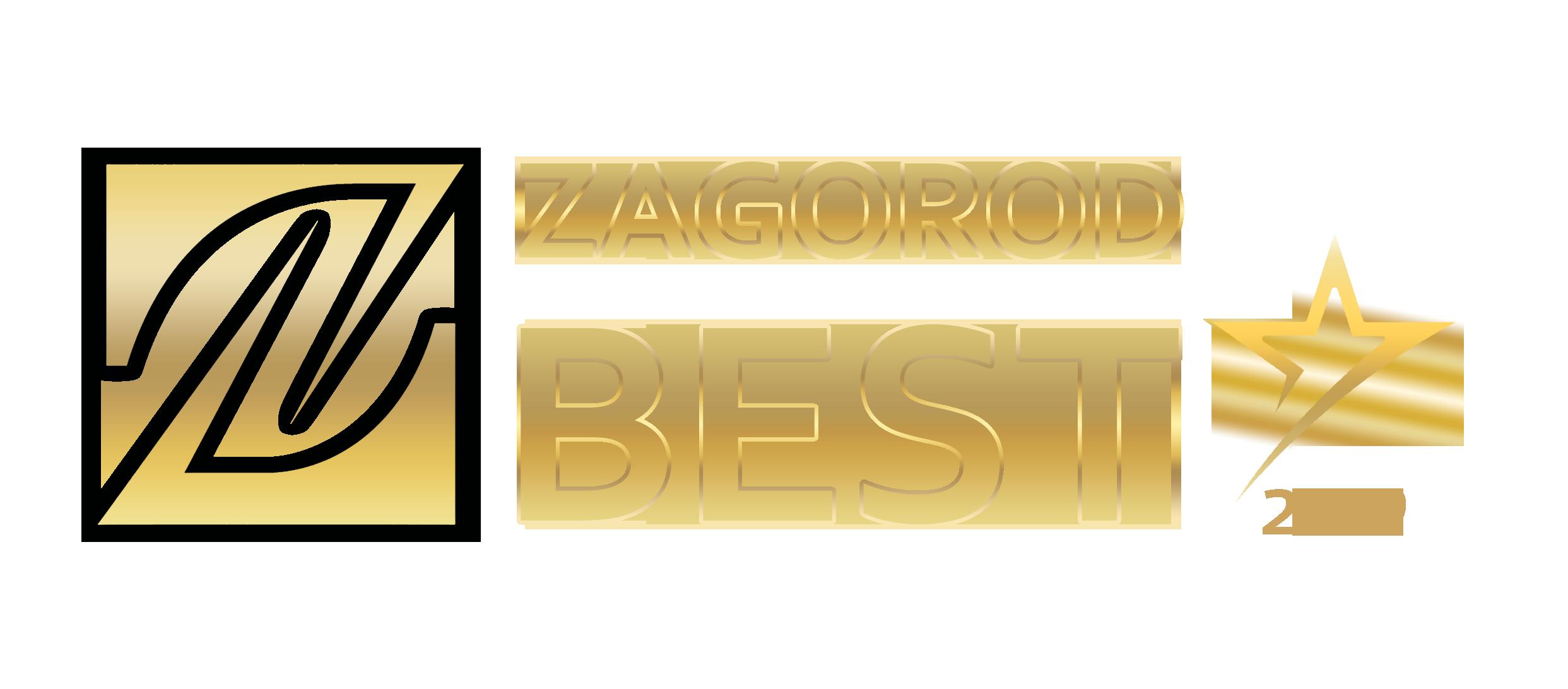 Zagorod Best